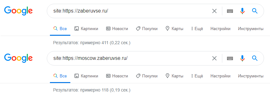 Индексация сайта и поддомена